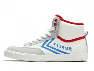 Feiyue 10N28E Canvas Shoes - White Shoes