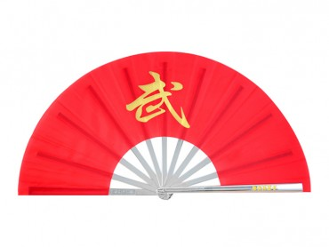 Tai Chi Fan Classic Chinese Characters Wu武 Red