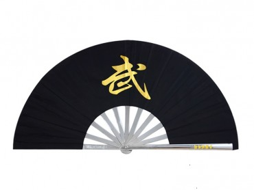 Kung Fu Fan Classic Chinese Characters Wu武 Black