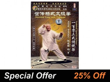 Tai Chi Chuan DVD Ancestral Yang-style Tai Chi Chuan Traditional Frame in 103 Forms 5 DVDs