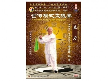 Tai Chi Chuan DVD Ancestral Yang-style Tai Chi Chuan Single Boardsword 1 DVD