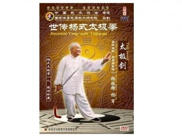 Tai Chi Chuan DVD Ancestral Yang-style Tai Chi Sword 2 DVDs