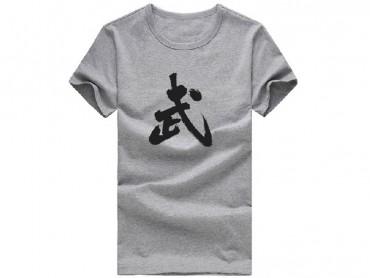 Kung Fu T-shirt Classic Chinese Wu Character Grey