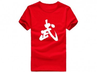 Kung Fu T-shirt Classic Chinese Wu Character Red