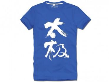 Tai Chi T-shirt Chinese Characters Tai Chi Blue