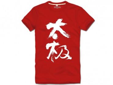 Tai Chi T-shirt Chinese Characters Tai Chi Red