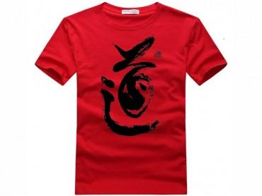 Tai Chi T-shirt Tao Red
