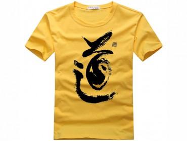 Tai Chi T-shirt Tao Yellow