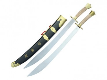 Traditional Chinese Tai Chi Double Broad Swords