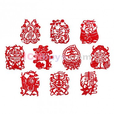 Chinese Paper Cutting Longevity