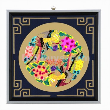 Decorative Paper-cut Frame Wealth and Good Fortune