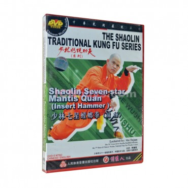 Shaolin Kung Fu DVD Shaolin Applied Tactics of Shaolin Seven-star Mantis Quan Insert Hammer Video