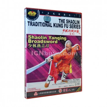 Shaolin Kung Fu DVD Shaolin Applied Tactics of Shaolin Yanqing Broadsword Video