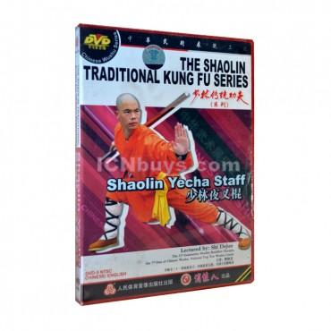 Shaolin Kung Fu DVD Shaolin Applied Tactics of Shaolin Yecha Stuff Video