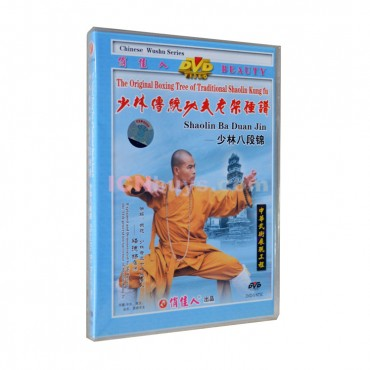 Shaolin Kung Fu DVD Shaolin Ba Duan Jin Video