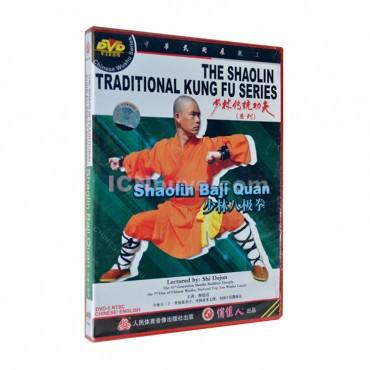 Shaolin Kung Fu DVD Shaolin Baji Qaun Video