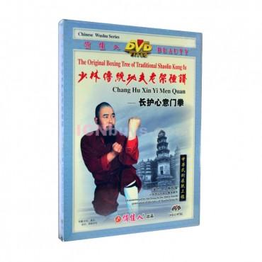 Shaolin Kung Fu DVD Shaolin Chang Hu Xin Yi Men Quan Video