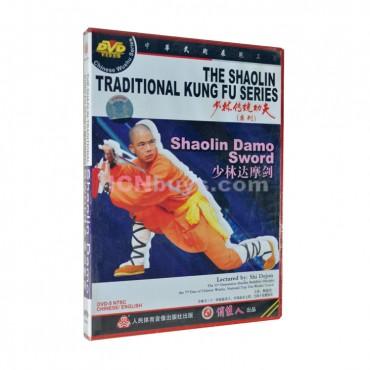 Shaolin Kung Fu DVD Shaolin Damo Sword Video
