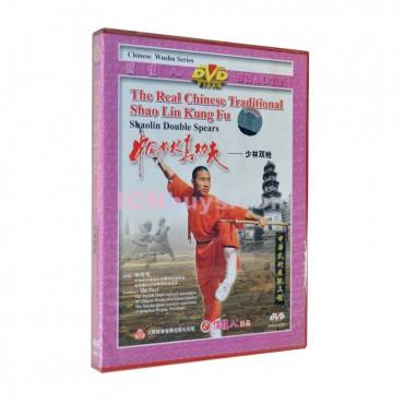 Shaolin Kung Fu DVD Shaolin Double Spears Video