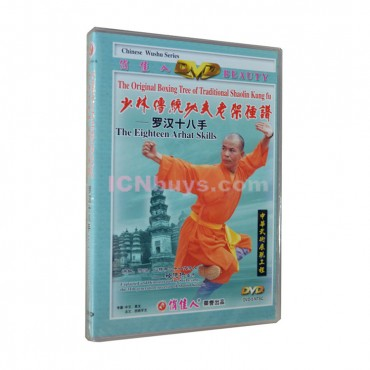 Shaolin Kung Fu DVD Shaolin Eighteen Arhat Skills Video
