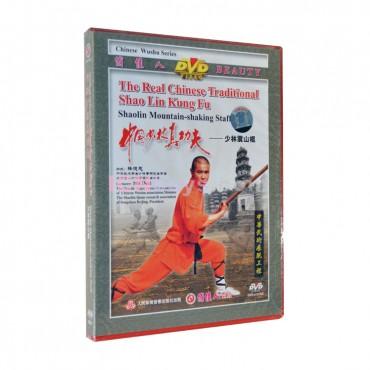 Shaolin Kung Fu DVD Shaolin Moutai-shaking Staff Video