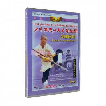 Shaolin Kung Fu DVD Shaolin Pu Broadsword Video