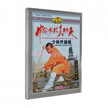 Shaolin Kung Fu DVD Shaolin Qimei Staff Video