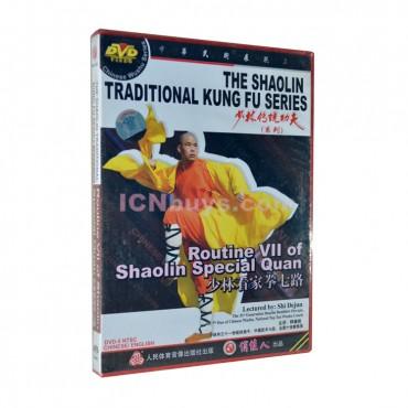 Shaolin Kung Fu DVD Shaolin Routin VII Special Quan Video