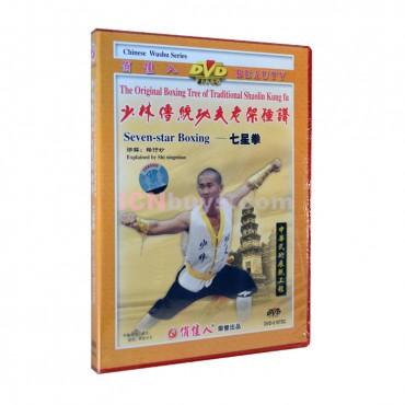 Shaolin Kung Fu DVD Shaolin Seven-star Boxing Video