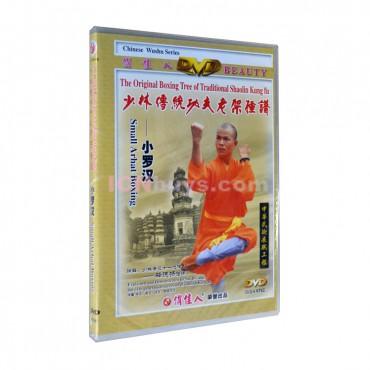 Shaolin Kung Fu DVD Shaolin Small Arhat Boxing Video