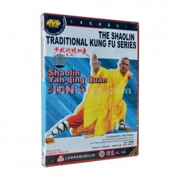 Shaolin Kung Fu DVD Shaolin Yanqing Quan Video