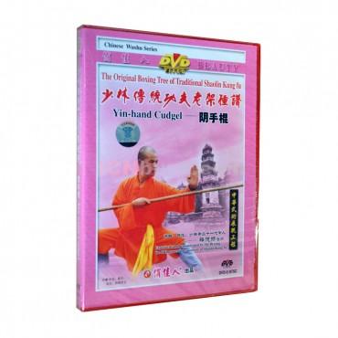 Shaolin Kung Fu DVD Shaolin Yin-band Cudgel Video