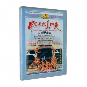 Shaolin Kung Fu DVD Shaolin Ying Kung Fu Video