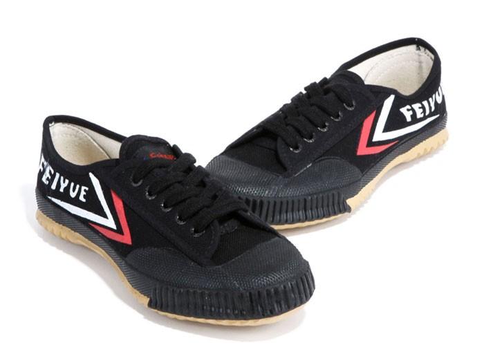 feiyue martial arts shoes black icnbuys