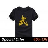 Kung Fu T-shirt Classic Chinese Wu Character Black Gloden