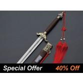 Tai Chi Sword Tai Chi Pattern and Tai Chi Fitted