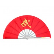Kung Fu Fan, Chinese Kung Fu Fan, Professional Kung Fu Fan, Kung Fu Fan Chinese Wu Character