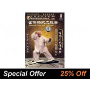 cestral Yang-style Tai Chi Chuan Traditional Frame  DVD