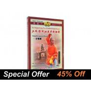 shaolin, shaolin kung fu, shaolin kung fu dvd, shaolin kung fu video, shaolin kung fu video dvd, Shaolin Kung Fu DVD Shaolin Small Canon Boxing Video