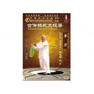 Ancestral Yang-style Tai Chi Chuan Single Boardsword