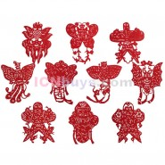 Chinese Paper Cutting, Chinese Paper Cutting kites