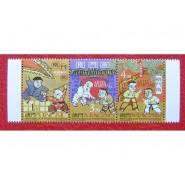 Japanese Judo and Korea Karate Postage Stamp