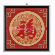 Chinese Paper Cutting, Decorative Paper-cut Frame, Decorative Paper-cut Frame Chinese Blessing