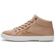 Feiyue shoes 2017