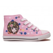 Feiyue Kids, Feiyue Kids Shoes