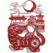 Chinese Paper Cutting, Decorative Paper-cut Frame, Paper Cutting Chinese Zodiac Dog Loyalty