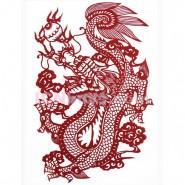 Chinese Paper Cutting, Decorative Paper-cut Frame, Paper Cutting Chinese Zodiac Dragon Healthy