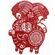 Chinese Paper Cutting, Decorative Paper-cut Frame, Paper Cutting Chinese Zodiac Pig Chivalrous