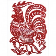Chinese Paper Cutting, Decorative Paper-cut Frame, Paper Cutting Chinese Zodiac Rooster Deep Thinkers