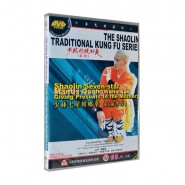 Shaolin Kung Fu DVD Shaolin Applied Tactics of Shaolin Seven-star Mantis Quan White Ape Giving Presents to the Mother Video
